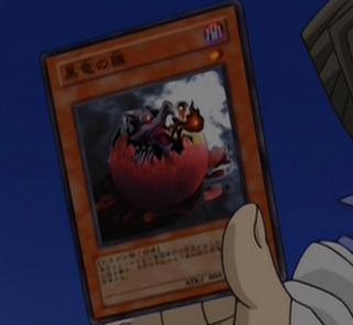 File:BlackDragonsChick-JP-Anime-GX.png