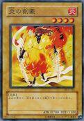 DarkfireSoldier2-DL1-JP-C
