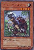 Destroyersaurus-FOTB-JP-R