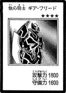 GearfriedtheIronKnight-JP-Manga-DM