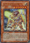 GladiatorBeastAlexander-GLAS-KR-UR-UE