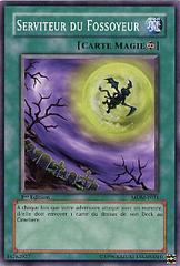 GravekeepersServant-MDM-FR-SP-1E