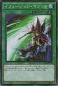 IllusionMagic-TDIL-JP-OP