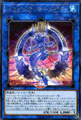 KnightmareMermaid-FLOD-JP-R