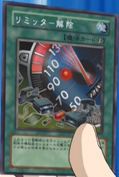 File:LimiterRemoval-JP-Anime-GX.png