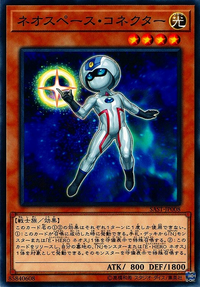 YuGiOh! TCG karta: Neo Space Connector