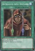 PoisonoftheOldMan-YS14-IT-C-1E