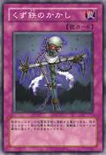ScrapIronScarecrow-JP-Anime-5D