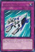 TGX3DX2-EXVC-JP-R