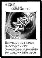 AllKillingDeathCard-JP-Manga-DM