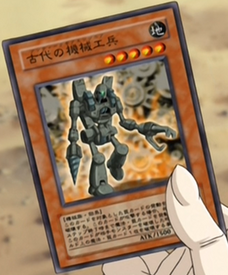 AncientGearEngineer-JP-Anime-GX