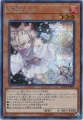 AshBlossomJoyousSpring-RC02-JP-ScR