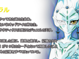 Astral (World Duel Carnival)