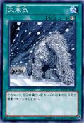 ColdFeet-REDU-JP-NR