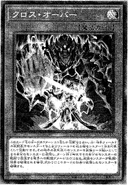 CrossOver-JP-Manga-OS