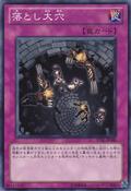 Darkfall-STBL-JP-NR