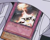 DivineWrath-JP-Anime-GX