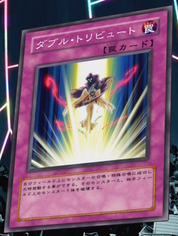File:DoubleTribute-JP-Anime-5D.png