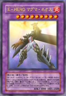 File:ElementalHEROMagmaNeos-JP-Anime-GX-AA.png