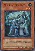 FortressWarrior-DP08-JP-SR