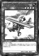Goblindbergh-JP-Manga-OS