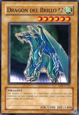 File:LusterDragon2-DB2-SP-C-UE.png
