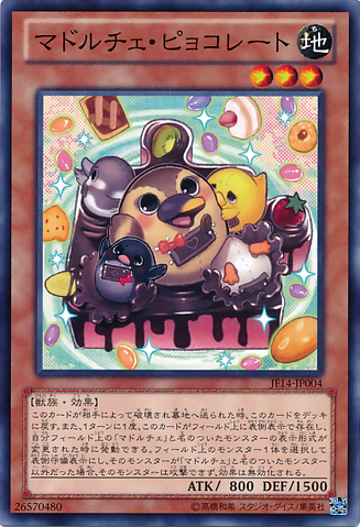 File:MadolcheChickolates-JF14-JP-C.png