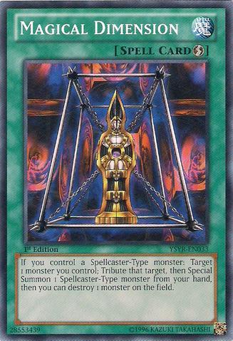 File:MagicalDimension-YSYR-EN-C-1E.png