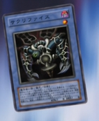 Relinquished-JP-Anime-GX