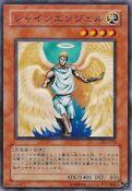 ShiningAngel-DL1-JP-C