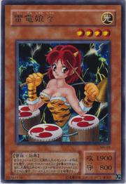 ThunderNyanNyan-MA-JP-R