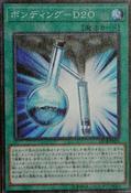 BondingD2O-DP18-JP-OP