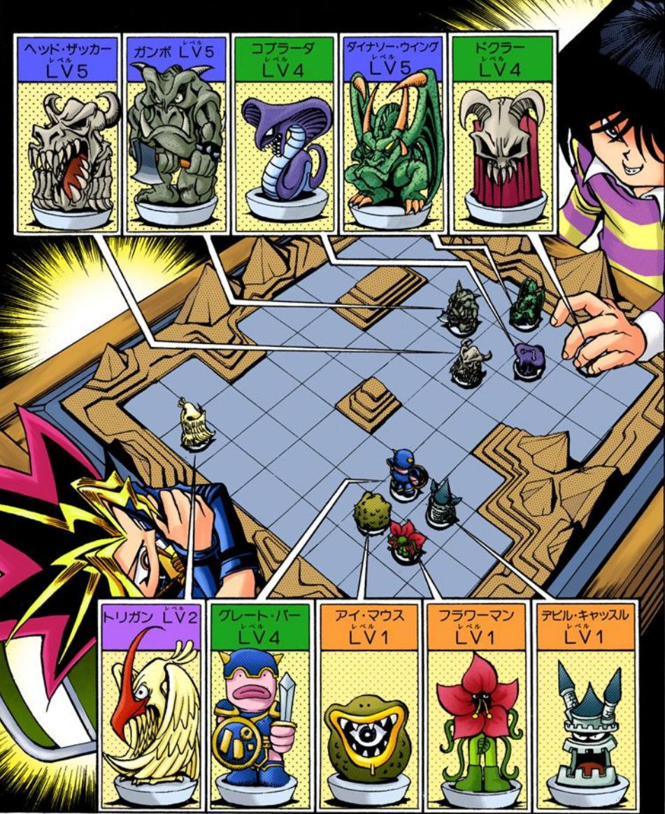 yu-gi-oh monster capsule breed & battle