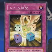 LevelModulation-JP-Anime-GX-2