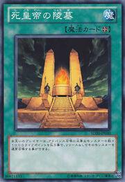 MausoleumoftheEmperor-SD20-JP-C
