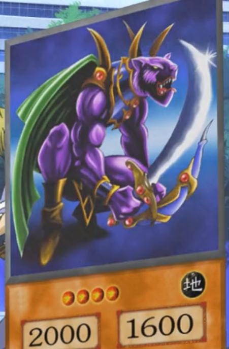 File:PantherWarrior-EN-Anime-DM.png