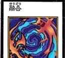 Polymerization (manga)