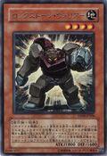 RockstoneWarrior-DP09-JP-R