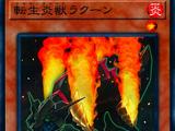 Structure Deck: Soulburner (OCG-JP)