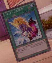 UnicornBeacon-JP-Anime-AV