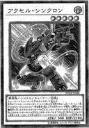 AccelSynchron-JP-Manga-OS