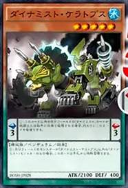 DinomistCeratops-BOSH-JP-OP