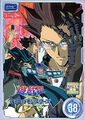 GX DVD 38