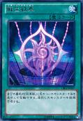 HeraldryReborn-CBLZ-JP-R