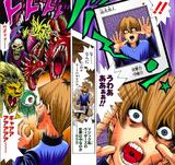 Duel Monsters Spirit World