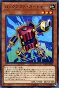 LockoutGardna-EXFO-JP-R