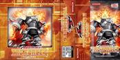 OnceaBeastAlwaysaBeast-Booster-TF06