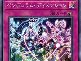 Pendulum Dimension (card)