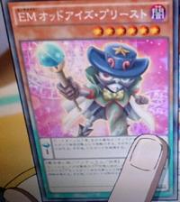 PerformapalOddEyesSeer-JP-Anime-AV-2