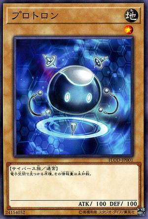 Protron-FLOD-JP-C